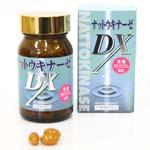 纳豆激酶DX