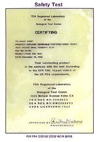イタリアPAT(国際特許)