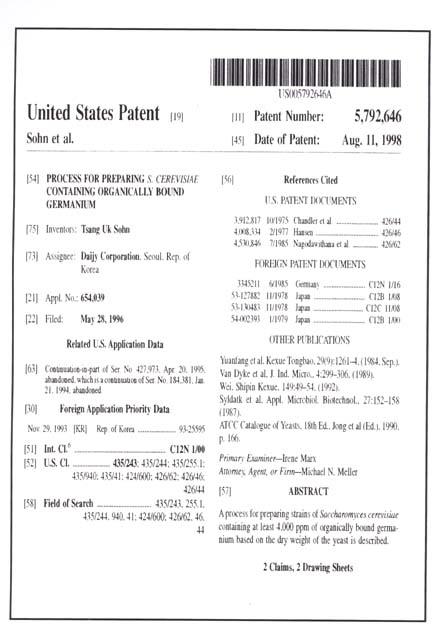 米国PAT(国際特許)
